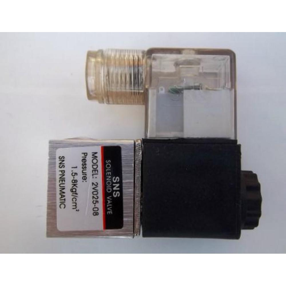 Клапан соленоидный сжатого воздуха DanVex