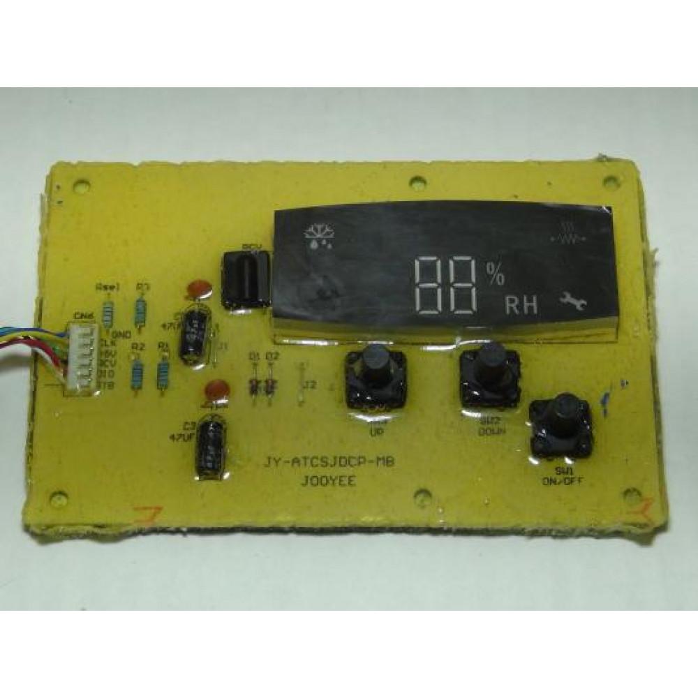 Контрольная панель DanVex DEH-WP (старый тип)